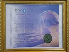 ICCIC证书