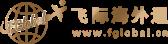 飞际移民logo