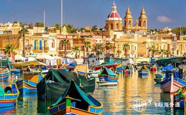 马耳他移民局最新消息有什么?