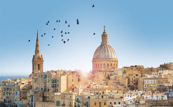 2021马耳他移民资讯