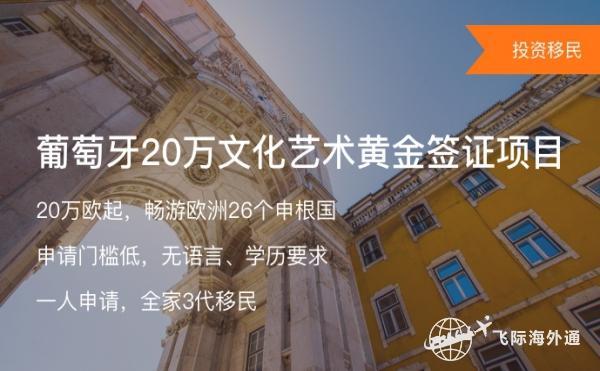 又到欧洲度假季,葡萄牙曾经是中国游客的购物天堂之一1.jpg