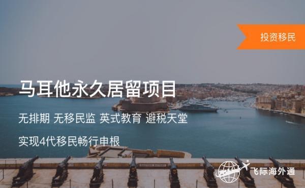 华侨生的优势,华侨生联考的条件(一)1.jpg