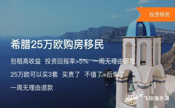 希腊移民生活---希腊孩子的暑假和中国孩子有什么不一样?1.jpg