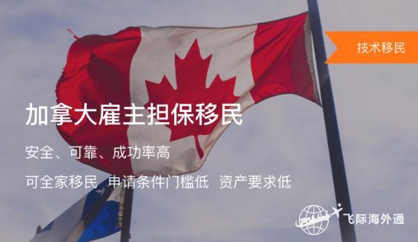 移民加拿大后悔了,哪些人不适合移民加拿大?2.jpg