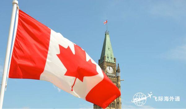 盘点移民加拿大的四种方式!