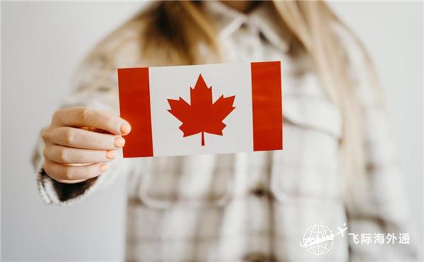加拿大雇主担保骗局--如何判断邀请函真假