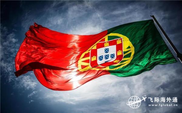 葡萄牙黄金移民政策,葡萄牙黄金居留许可需要参考什么政策?
