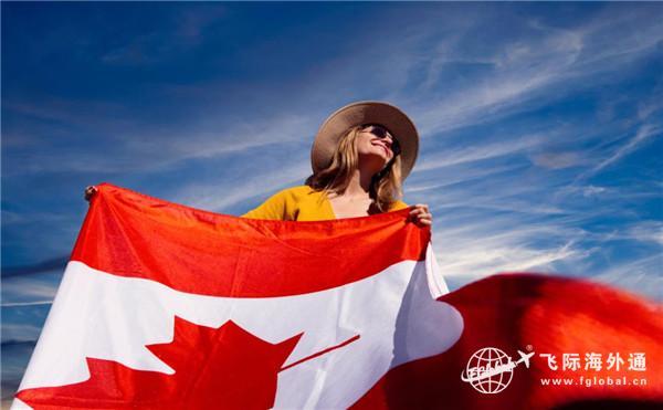 加拿大移民政策又放宽了?解读加拿大项目政策!